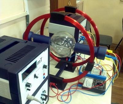 Новое оборудование для физиков
